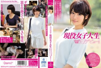 KAWD-694 Pretty Excavation! !Active College Student Kawaii * Exclusive AV Debut! ! Itoguchi奈Moe