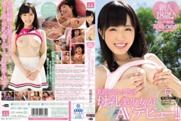 MIAD-861 Rim Job Job School Aisu Kokoa Kimura Tuna