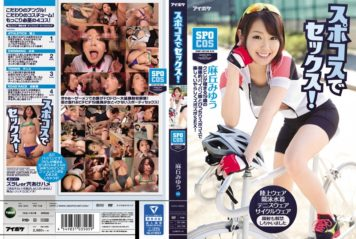 IPZ-738 Sex In Supokosu!Constrictions And Healthy Shaved Daughter Of 19-year-old Be At An End Is Dak Fun Supokosu Disgusting Zubozubo SEX! Miyu Asaoka