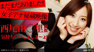 1PONDO 121213-713 Hivision Movie Kaori Nishio