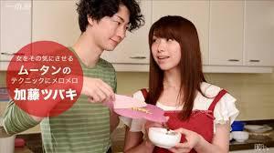 1pondo-092916-394 Tsubaki Kato