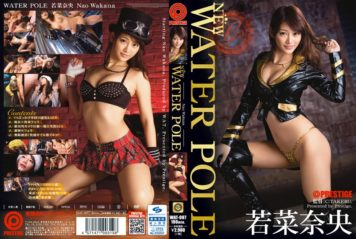 WAT-007 NEW WATER POLE Nao Wakana