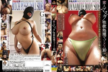 NITR-132 Amateur Mask Sexual Desire Processing Mazomesu 10