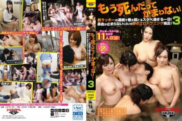 GDTM-051 I Do Not Matter 'Cause Another Dead! Super Lucky Day You Too Wound Occur Lewd In A Row!Much Nosebleed Will Not Stop The Dream Of Erotic Happening One After Another!Three