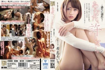 ADN-091 You, Forgive ....Wet With Mistakes Nozomito Airi