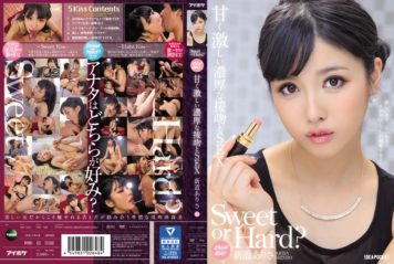 IPZ-725 Sweet Or Hard? Which Is Like? Sweet And Intense Rich Kiss And SEX Intense Kiss ... Sweet Kiss ... You Which Is Excited? Shindo Arisa