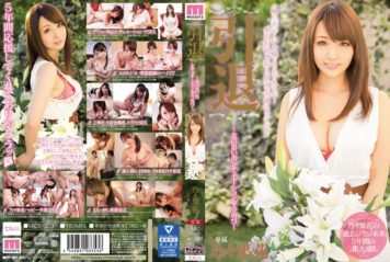 MIDE-323 Again The Memories Situation Of Retired ~ Flower Now ~ Eri Ishikawa