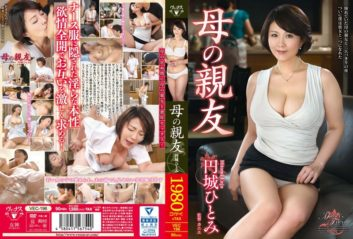 VEC-196 A Close Friend Of The Mother Hitomi Enjo