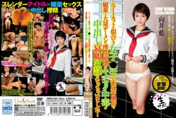 UMSO-058 Become A Shortcut Women ● Raw Is I Have Become Entreaty Slaves Out In The Kimeseku Poisoning Of Reason Collapse In Aphrodisiac And Mass Semen In Underage Sex! Ai Mukai