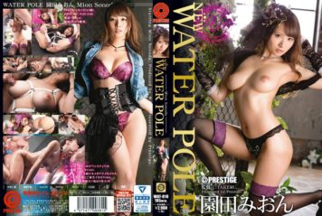 WAT-010 NEW WATER POLE Sonoda Mion