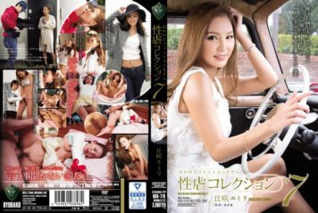 RBD-770 Imprisoned Fashion Model Property Torture Collection 7 Okazaki Emily