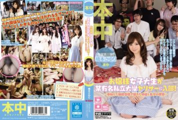 HND-197 Princess College Students Join The Club In A Certain Famous Private University Yarisa! Reality - Sayuri Hashimoto Orgy Cum What Happened In The New 歓合 Inn That Was ~ Participation