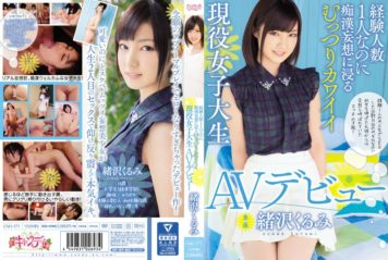 CND-171 Experience Number One Even Though Moody Cute Active College Student AV Debut Ozawa Walnut Immersed In Molester Delusion