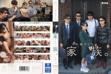 MUM-226 Harmonious Family To The Commonplace Sex. Plover Miriya