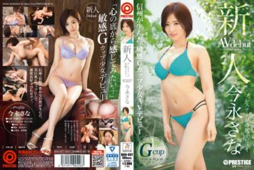 BGN-037 Rookie Prestige Exclusive Debut Now I Hisashi Of