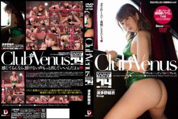 LID-028 Club Venus Yui Hatano