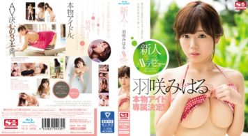 SNIS-672 Genuine Idle Exclusive Decision! !Rookie NO.1STYLE HaneSaki Miharu AV Debut (Blu-ray Disc)
