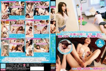 YSN-459 Sister Saw My Transformation Masturbation, I Thought That Don Pull, My Sister Has Been I Was Told Hiihii In About Transformation Play More Than Imagine, Really Amazing.
