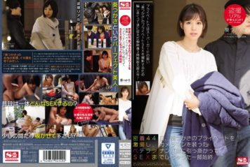 SNIS-658 Voyeur Realistic Document!Adhesion 44 Days, Transfer Discount Of Tsukasa Aoi Private, Caught By The Veteran Nampa Artist Posing As Photographers, The Whole Story Was Chat SEX Madhesh