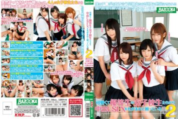 MDB-698 Cute And Are In Trouble Is Segama The Pies SEX From Honor Student Of High School Girls Who I.2 Forest Halla Umi Hirose Natsume Airi Otoha Nanase