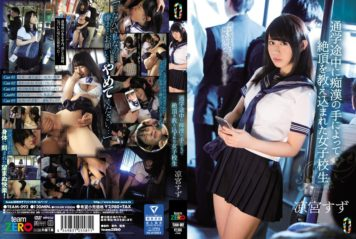 TEAM-092 The Way To School Were Taught The Capstone By The Hand Of Groping School Girls Susumiya Tin