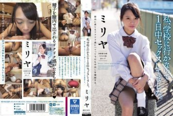 MUKD-382 I Had To Have Sex During The Day Do Not Go To School. Crave Cum Today Addicted To Gushing Sense Of Feel In The Vagina. Plover Miriya