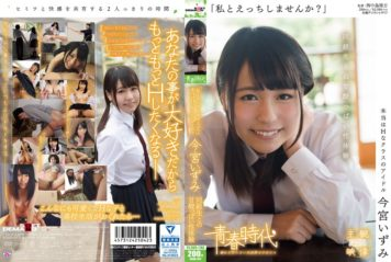 SDAB-013 Do Not Etch With Me? Sweet And Sour Of Experience Of The Izumi Imamiya Classmate