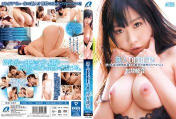 XVSR-143 Rookie DEBUT! ! Sakurai Ayane