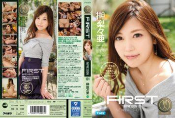 IPZ-776 FIRST IMPRESSION 101 Sex Black Belt!Active Beauty Esthetician AV Debut! Sakakinashi People Nitrous