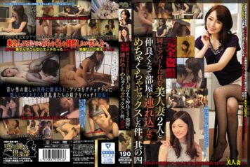 CLUB-305 Ken Was Messed Up Sex In Tsurekon In The Room Become Friends With Two Beautiful Wife Who Live In Full Voyeur Same Apartment.Its Four