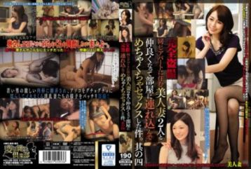 CLUB-305 Ken Was Messed Up Sex In Tsurekon In The Room Become Friends With  Two Beautiful Wife Who Live In Full Voyeur Same Apartment.Its Four - Jav  Play