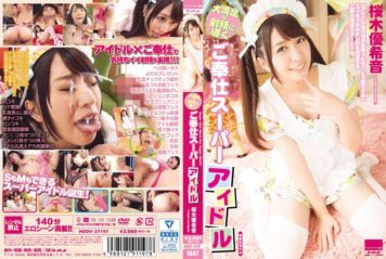 HODV-21197 Slave Super Idol Yuki Sakuragi Sound That Leads To Large Satisfactory Ejaculation