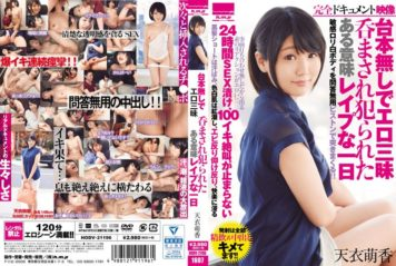 HODV-21196 Erotic Zanmai Without A Script, One Of A Sense Rape Was Being Swallowed By Prisoners Days Heavenly Garment Moka
