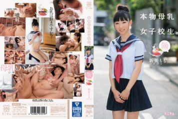 MUM-241 Freshly Squeezed 100%.Real Breast Milk School Girls. Shaved Momo Niimi