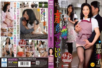 SPRD-892 Your Mother-in-law's, I Much Better Than Nyo' Wife ... Keiko Hattori