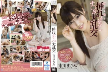 STAR-694 Masami Ichikawa Is Inserted From The Morning Until The Evening Leave Ji ○ Port Gangbang