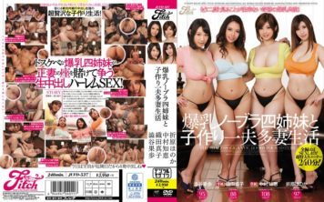 JUFD-537 Tits No Bra Four Sisters And A Child Making Polygamy Life