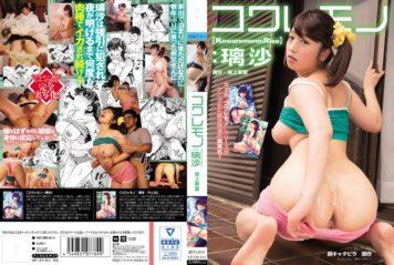 MUDR-011 Fragile: Rusa Wakaba Onoe