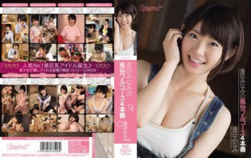 KAWD-473 4 Production Manners Full Course Of Houta South