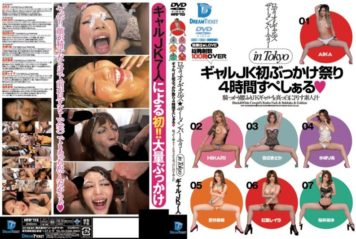 HFD-113 Rhodiola Hotties ★ Semen Party In Tokyo Gal JK First Bukkake Festival 4 Hours Spare Shi~aru
