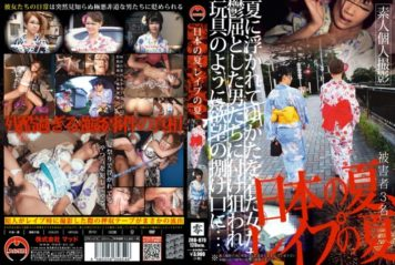 ZRO-079 Japanese Summer, The Summer Of Rape