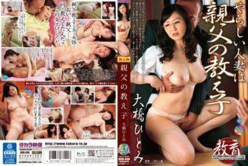 JKZK-038 Father Of Student Hitomi Ohashi