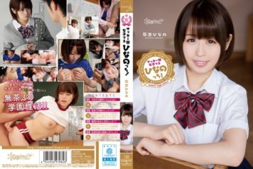 KAWD-646 Kawaii * High School Soccer Girls Imitate Hina Notch! Kikuchi Chicks