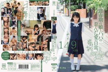 MUM-080 Day-to-day Of Love Distorted And Dad Daughter Mom Do Not Know Of ... Puberty.Yuri 149cm