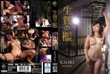 RBD-723 Sacrifice Of Cage KAORI