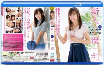 MXBD-212 Rookie YuKazu ~ Certain Famous Mission System I College Of Intellect Full Of Ridiculous Princess AV Debut!