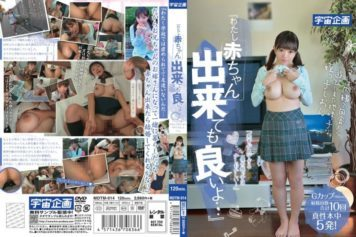MDTM-014 I May Be Able To My Baby ... And Shion Niece Secret In Sober Child Came To Play From The Countryside To Mom