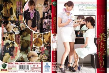 RBD-721 Cosmetics Advisor Yoshiniku Hunting Serina Hayakawa