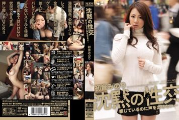 SOE-441 Not Afford To Feel That The Voice Of Silence Intercourse Minori Hatsune