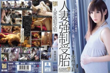ADN-079 Married Force Conception Riri Kuribayashi